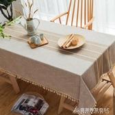 日式棉麻桌布文藝圓桌茶幾餐桌布藝北歐長方形小清新純色田園臺布  酷斯特數位3c