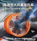 高速圓筒風機2800轉工業強力排風換氣扇管道風機廚房抽油煙牆壁式 NMS快意購物網