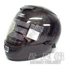 【摩摩帽】ZEUS 瑞獅 ZS-1200...