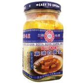 永順 四川名產 蔴油白腐乳 130g【康鄰超市】