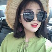 墨鏡女2018新款多邊形大框韓版潮復古圓臉顯瘦太陽眼鏡 HH2514【極致男人】