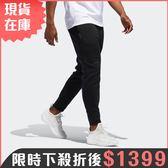 ★現貨在庫★ Adidas HARDEN PANTS 男裝 長褲 籃球 哈登 保暖 黑 【運動世界】 CW6912