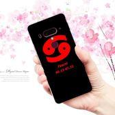 [U12+ 外殼] HTC U12 plus 手機殼 保護套 客製化 009