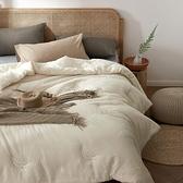 水洗棉大豆被子四季通用被芯單人棉被加厚保暖秋冬被【千尋之旅】