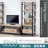 《固的家具GOOD》100-34-AG 北原橡木2尺書櫃