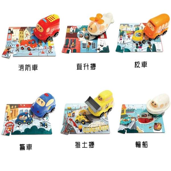 Top Bright 造型木製隨身拼圖組合 (6種交通工具)