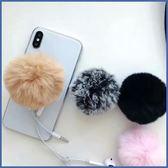 三星 S9 S8 Note9 Note8 A9 A8 A7 A6+ J2 J7 J8 J4 J6 毛球氣囊 透明軟殼 手機殼 支架 保護殼 訂製