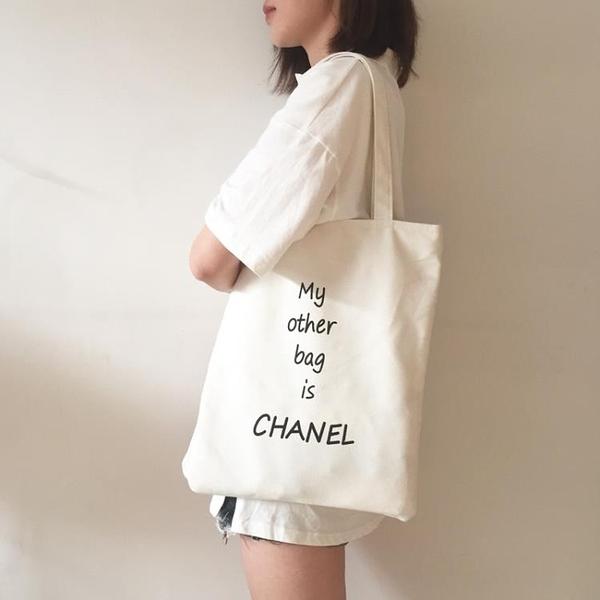 2020春夏文藝簡約小清新帆布袋 微博同款 惡搞字母帆布包女單肩 @智慧3c