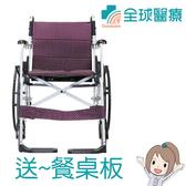 送餐桌板 康揚 手動輪椅 (未滅菌) 飛揚 105