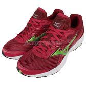 美津濃 Mizuno Spark W 入門款慢跑鞋 運動鞋 紅 綠 女鞋【PUMP306】 K1GA160438