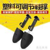 鞋撐子擴鞋器可調節鞋撐撐鞋器鞋楦鞋子擴大器女士鞋盾定型防變形 js11056『黑色妹妹』