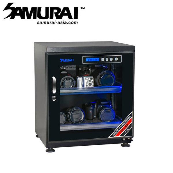新武士SAMURAI GP2-60L 數位電子防潮箱60L
