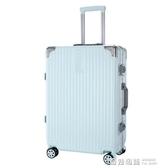 行李箱女鋁框靜音萬向輪24寸26學生旅行密碼箱皮20拉桿箱子大容量【快速出貨】vpn