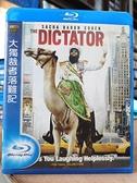 挖寶二手片-0821-正版藍光BD【大獨裁者落難】熱門電影(直購價)