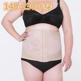 束腹帶束腰帶 產後保養美體塑身衣 加大碼加肥款塑身美體胖MM束身帶收腹帶 腰夾《小師妹》yf1204