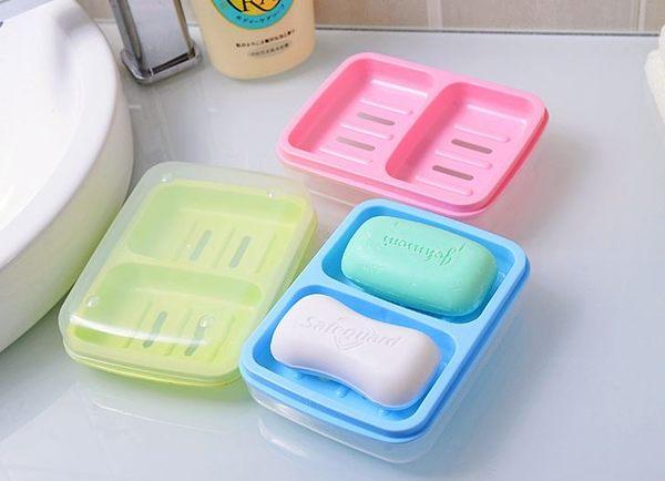 創意家居雙體防水帶蓋皂盒時尚雙格肥皂盒瀝水塑料香皂盒  29元