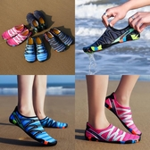 現貨沙灘游泳鞋浮潛鞋女防滑速干透氣跑步機鞋專用