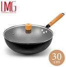 LMG 長野不沾鍋熟鐵炒鍋 30cm 深鍋 不沾鍋 鐵鍋 炒鍋