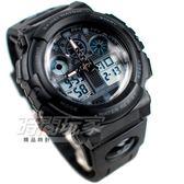 SKMEI時刻美 大錶面 個性獨我腕錶 男錶 雙顯示 防水手錶 電子錶 運動錶 夜光 SK1270黑