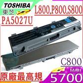 TOSHIBA 電池(原廠最高規)-東芝 PA5027U-1BRS,S800電池,S800D,S840D,S845D,S855D,S870D,S875D,PABAS263