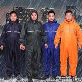 連體雨衣 成人男女全身防水防塵防護工作服防雨服噴漆打磨男雨衣魔方