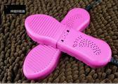大號用品多功能烘乾機干鞋器除異味鞋子機器干燥電器家用冬天學生-Ifashion