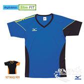 美津濃 MIZUNO 男排球短袖T恤 (藍) 吸汗快乾 V領T恤 V2TA6G1922【 胖媛的店 】