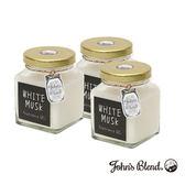 日本John s Blend 香氛擴香膏(135g/瓶)(白麝香)3入
