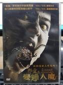 挖寶二手片-J03-034-正版DVD-泰片【邪靈之變蜥人魔】-彼迪方卓 溫格菲碧珍達古(直購價)