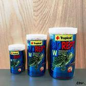 波蘭 Tropical德比克 Biorept W 高蛋白烏龜成長主食 【100ml】兩棲爬蟲 飼料 營養 魚事職人