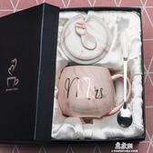 創意馬克杯帶蓋勺潮流個性杯子女陶瓷水杯 易家樂小鋪