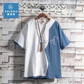 soinku夏裝藍白拼接色卡通印花短袖T恤衫男生ins潮流五分袖上衣服 3C優購
