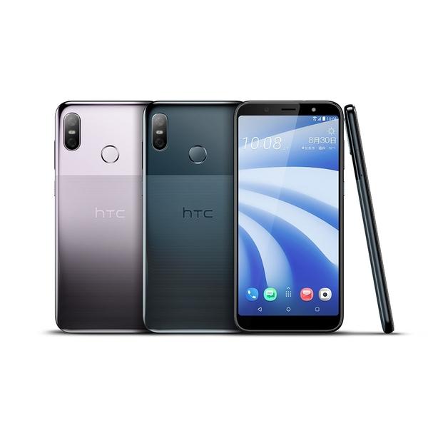 【晉吉國際】HTC U12 life 6G+128GB 6吋雙主鏡頭全屏機