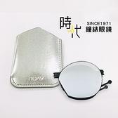【台南 時代眼鏡 ROAV】薄鋼折疊墨鏡 NY003 C13.61 白水銀 圓框太陽眼鏡 美國 OVERSIZE Virgil 63mm