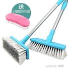 長柄地板刷子 浴室清潔刷廚房地磚刷衛生間洗地刷瓷磚硬毛掃水刷 樂活生活館