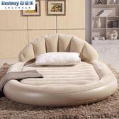 豪華圓形充氣床墊 靠背氣墊床 雙人充氣床送電泵xw