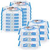 【奇買親子購物網】貝恩Baan NEW嬰兒保養柔濕巾80抽6入+貝恩Baan NEW嬰兒保養柔濕巾20抽12入