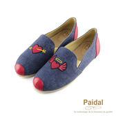 Paidal 單寧款愛神之箭樂福鞋-深藍