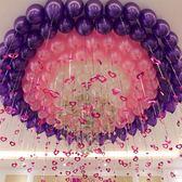 結婚慶用品珠光氣球愛心形吊墜婚房裝飾婚禮佈置兒童生日派對 玩趣3C