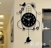 鐘表掛鐘客廳創意簡約歐式現代田園時鐘掛表臥室靜音夜光石英鐘大 aj6983『科炫3C』