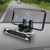 手機車載支架多功能創意汽車手機架通用款支駕儀錶臺車支架導航架