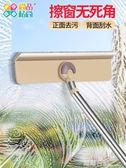 擦玻璃器伸縮桿雙面擦窗神器玻璃刷刮搽高樓清潔清洗窗戶工具家用 露露日記