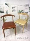 實木椅 北歐簡約鐵藝牛角椅家用餐椅吃飯凳子奶茶餐廳快餐飯店餐桌椅座椅