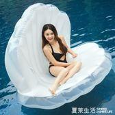 大貝殼水上充氣坐騎浮床浮排游泳圈火烈鳥成人珍珠原蚌殼·夏茉生活YTL