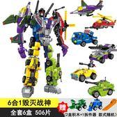 好評推薦兼容樂高積木男孩子3拼裝玩具7變形機器人金剛8益智力6-10歲兒童9