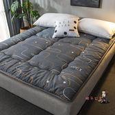 床墊 加厚床墊1.2m床1.5米軟墊被單人雙人家用褥子學生宿舍海綿榻榻米T 2色