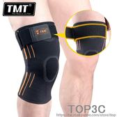 TMT護膝蓋運動男女籃球跑步薄款夏季半月板損傷專業裝備健身護具「Top3c」