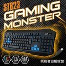 iCooby 黑/ST823挑戰者遊戲鍵盤/USB