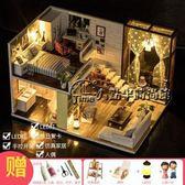 推薦diy小屋別墅閣樓手工創意迷你小房子模型拼裝玩具成人制作禮物女(滿1000元折150元)