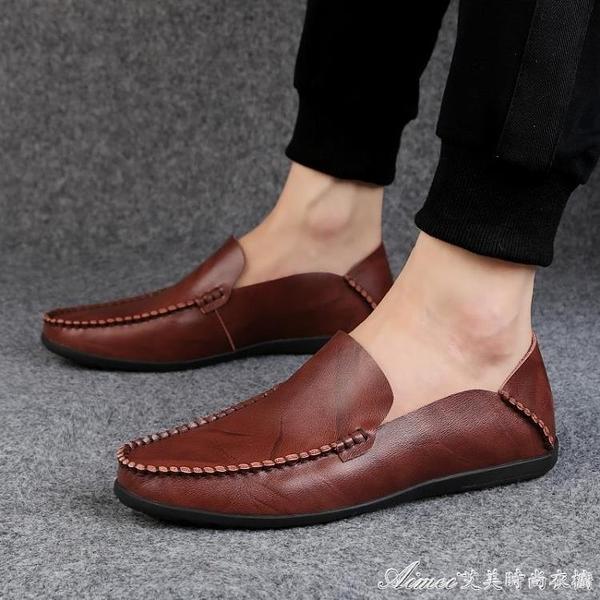 皮鞋夏季男鞋子真皮男士休閒韓版潮流豆豆鞋男一腳蹬懶人透氣單鞋 快速出貨